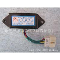 JFT147电子调节器  12V调节器  杭叉电器系统  叉车配件