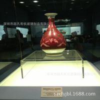 高端文物产品亚克力陈列架 博物馆古董陶瓷收藏品有机玻璃陈列架