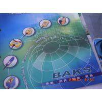 供应:`KODAK`固态继电器 ZG33-350B
