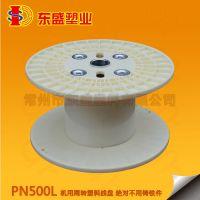 厂家直销漆包线绕线盘、机用盘批发、PN500线缆线盘价格