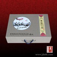 礼品赠送,茶叶罐厂家,定做陶瓷包装罐子厂