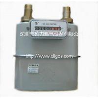 工商业用G6膜式燃气表|G10膜式煤气表|燃气计量表
