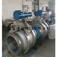 Q41N-16C燃气球阀 新疆 阿克苏