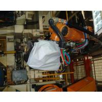 机器人防护服价格,机器人防热辐射服价格,