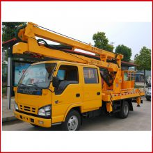 杭州小型升降车多少钱 五十铃折叠臂式路灯升降车
