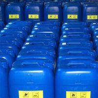 东北辽宁沈阳直供 12%次氯酸钠食品级 质量保证 价格合理