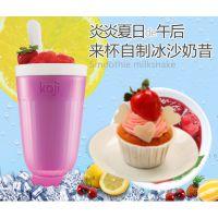美国Koji 冰沙杯 奶昔杯 高端时尚厨房家居产品