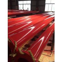 四川DN150消防管道厂家 专业生产内外涂塑消防管