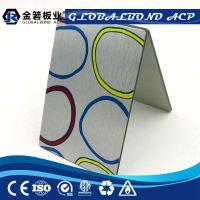 厂家直销2/3/4mm变色圈系列花色铝塑板 外墙花色铝塑板 批发定制