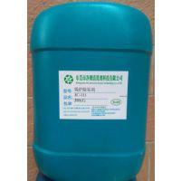 东莞净彻热水锅炉除垢剂 蒸汽锅炉水垢清洗剂 安全速效除垢液