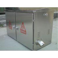贵州哪个厂家定做新款不锈钢JP柜@优质国家电网不锈钢JP柜***惠