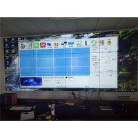 晶安电子(在线咨询),宁夏大屏幕,无缝大屏幕