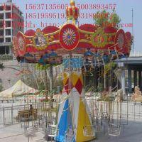 北京乐游天津各种造型豪华飞椅/简易飞椅价格厂家/西瓜飞椅(图片)