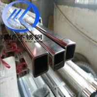 201不锈钢圆管7*0.9*1.0厂家报价