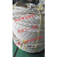 供应高分子聚乙烯绳,高强度缆绳,船用系泊缆绳