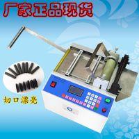 宸兴业CXY-120G PVC塑料带裁切机 玻璃纤维管切管机 小电线扎带线切断机