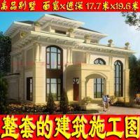 东南亚风格二层带旋转楼梯、落地窗二层别墅方案图17.7x19.6米