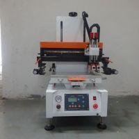 供应力沃自动丝印机 小型名片印刷机