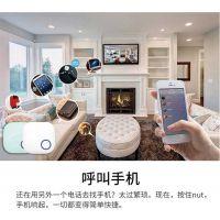 深圳市江海汇JOYWAY自在找 1405 蓝牙4.0智能防丢贴片 白色 双向防丢 网络寻找报警器