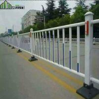 【妙达】戴南塑钢道路护栏厂家 pvc隔离栏