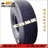 厂家直销6.00-15汽车轮胎载重轮胎水曲花纹
