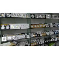 好恒照明科技有限公司专业生产LED格栅灯 双头射灯 双头筒灯 2*15w