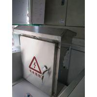 网联电气供应不锈钢强电配电箱弱电监控户外挂墙立杆式安装防水***小箱25X20CM