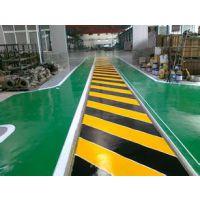 廊坊三河县厂房做地坪漆地面的专家/手艺超群/保证质量