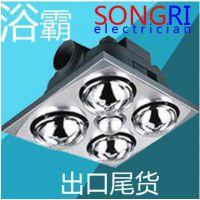 上海松日:吸顶浴霸 石英防爆红外4灯泡 带照明排气扇 过热保护
