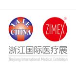 2017第30届浙江国际科研、医疗仪器设备技术交流展览会