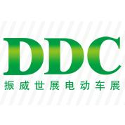 2017第三届中国(成都)电动车及新能源汽车展览会
