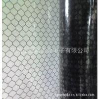 防静电网格帘,PVC防静电网格帘,防静电门帘 ,黑色透明网格帘