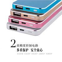 原装 正品三星移动电源 超薄苹果手机充电宝 大容量12000毫安