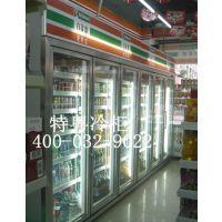 供应浦东新区鲜奶店放鲜奶的风冷冷藏展示柜