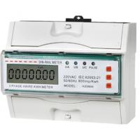 GRDM80-导轨式电能表 厂家直销/价格优惠含税含运费18879907088