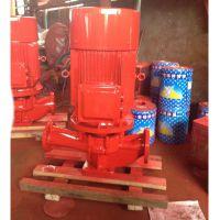 气体增压泵XBD13.3/25-100L 消防栓泵 空气加压泵