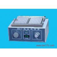 微量振荡器 微量振荡设备 台式微量振荡装置