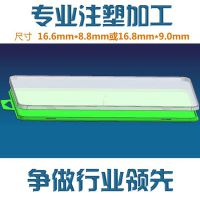 钢化玻璃膜透明盒.PS水晶盒。吸塑包装、塑料盒.移动电源包装盒