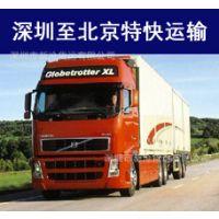 深圳至上海整车运输  零担运输    深圳市新沧货运有限公司