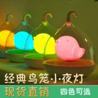 创意充电led鸟笼小夜灯 节能小鸟随手感应灯氛围灯 电子礼品批发