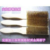 安防牌防爆铜丝刷 不锈钢丝刷销售 现有库存500件 批零均可 随时发货