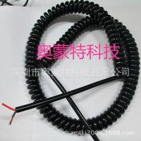 多芯弹簧线 2芯/3芯/4芯/5芯/8芯PU弹簧线 卷线 螺旋线