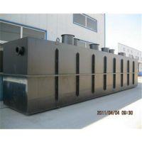 长期供应陕西小型诊所医疗污水处理设备