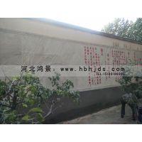 鸿景专业雕刻石浮雕厂家 校园浮雕文化墙价格