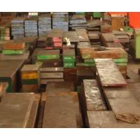 供应五金钢材如:S136H