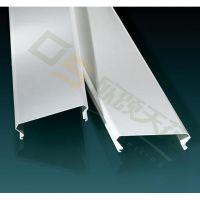 300面长条铝扣板 条形铝扣板规格 条形铝扣板吊顶加工厂