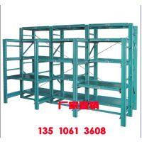 标准抽屉式模具货架价格重型模具货架鑫利达提供