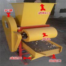 花生去石机和花生剥壳机是成套设备 粮油加工专用