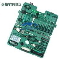 世达工具 56件电讯维修工具 09536
