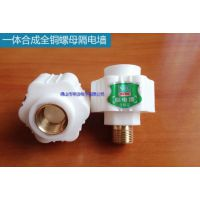 原装正品电热水器防电墙/隔电墙(万家乐 美的、万和等品牌通用)